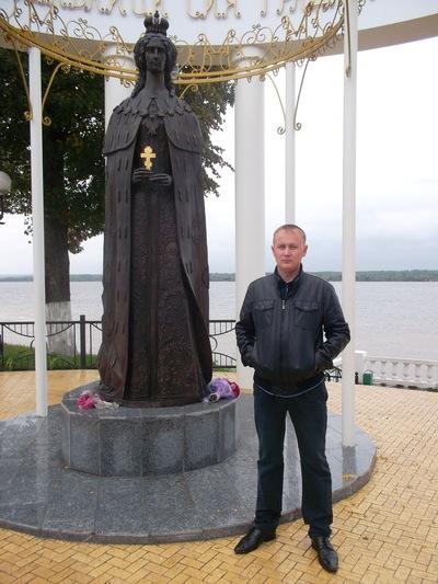 Владислав Павлов, 18 ноября 1973, Новочебоксарск, id186471520