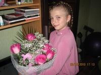 Елизавета Снопкова, 28 марта 1995, Харьков, id112140646