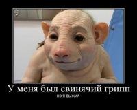 Макс Топчий, 18 февраля 1990, Чашники, id115271125