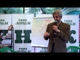 Александр Колмановский о подходе к воспитанию детей на образовательном дне программы