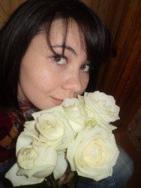 Настюшка Гомон, 5 января 1994, Киев, id58485689