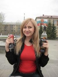 Анастасия Дмитриева, 12 июля , Москва, id96547679