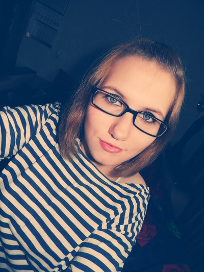 Виолетта Назаренко, 2 ноября 1994, Киев, id46327118