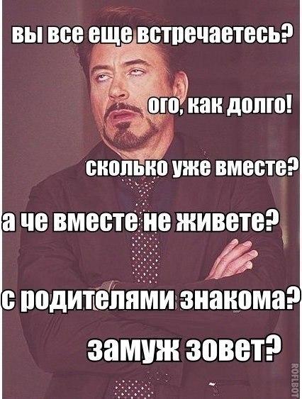 Эгоистке нравится)