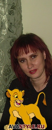 Светлана Одинева, 5 декабря , Волгоград, id111578568