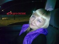 Нина Капица, 15 января 1995, Иркутск, id111737381