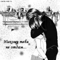 Алексей Самойлов, 5 сентября 1988, Евпатория, id153657027