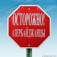 Эмиль Бабаев, Кстово