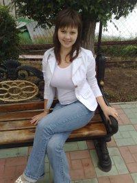 Марина Водопьянова, 18 сентября 1987, Москва, id48555996
