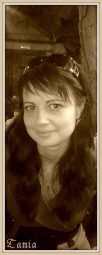 Татьяна Петрова, 18 апреля 1995, Москва, id57919860