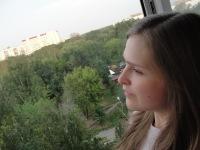 Мария Бервинова