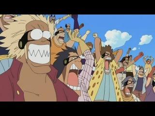 Ван Пис / One Piece - 219 серия (Субтитры)