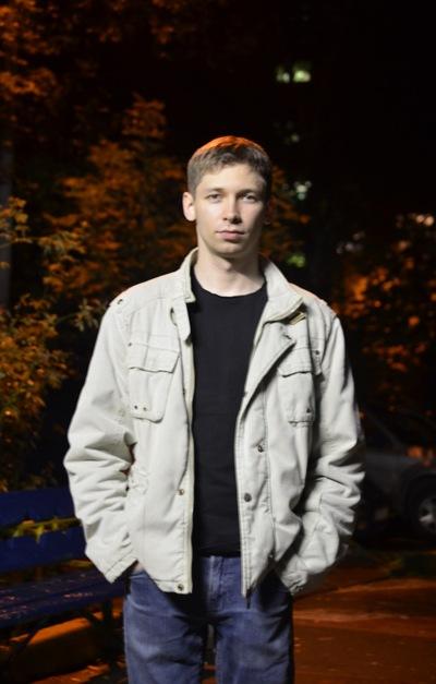 Илья Хрулёв, 10 сентября 1987, Санкт-Петербург, id39261659