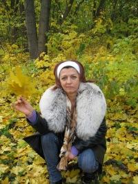 Марина Чижова, 28 марта 1988, Москва, id104044882