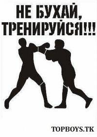 Виктор Бандит, 4 марта 1982, Донецк, id118512846