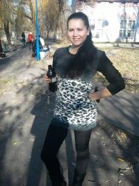 Александра Касьяненко, 22 мая 1991, Полтава, id124995236