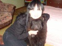 Александра Лесникова, Нерюнгри