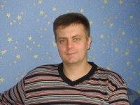 Виктор Ковалёв, 18 мая 1992, Белая Церковь, id99009358