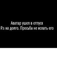 Андрей Сергеевич, 9 ноября , Донецк, id37867695