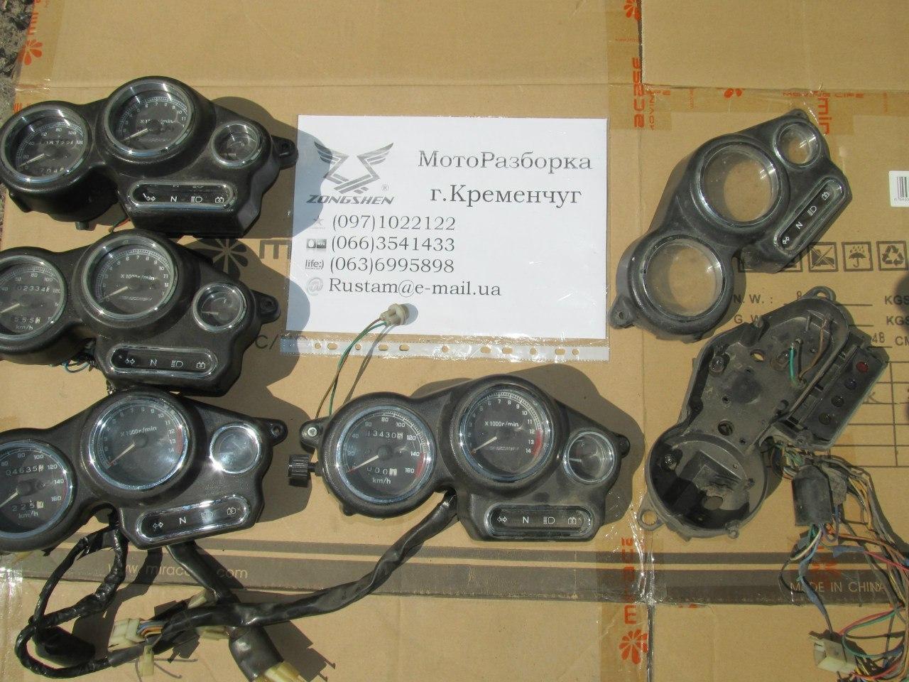 МотоРазборка г.Кременчуг Zongshen 200-250, Suzuki bandit 400-1, Venom 200 1PTfIuef_cA