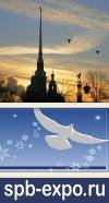 Зимняя православная выставка в Санкт-Петербурге