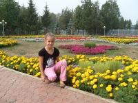 Милена Исмагилова, 8 мая 1996, Альметьевск, id101177243