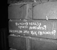 Виталий Кондратьев, 25 ноября 1992, Армавир, id58549855