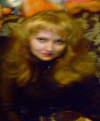 Юлия Дмитриева, 6 ноября , Благовещенск, id70519222