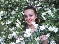 Надежда Полеводова, 16 января 1996, Санкт-Петербург, id92221818