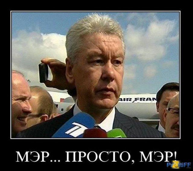 Андрей Тубелис   Москва