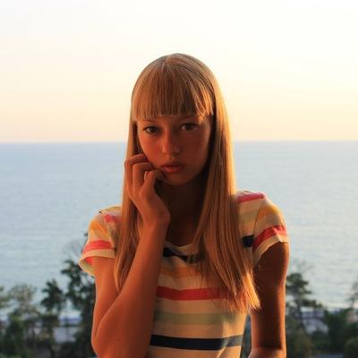 Марина Удалова, 29 мая , Балаково, id71156854