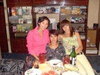 Тамара Шарипова, 29 февраля , Челябинск, id68754690