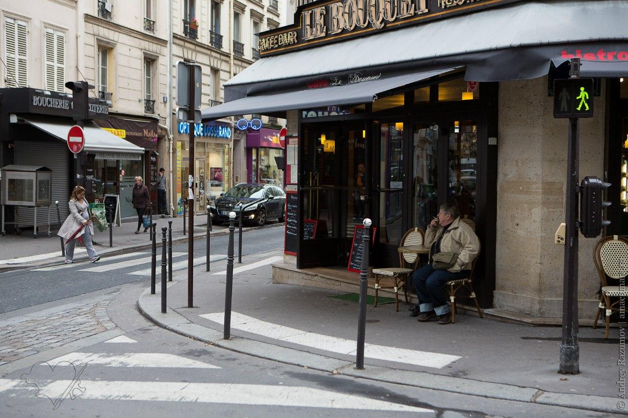 Париж Франция дождь весна