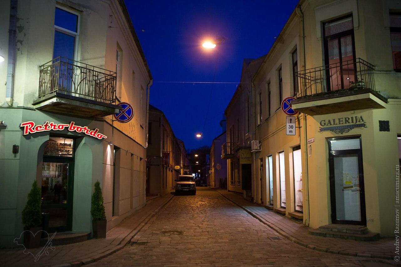 Литва путешествие Каунас ночью