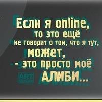 Lyazzat Zhumat, 20 января , Витебск, id157927416