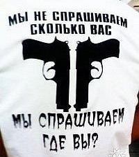 Иван Иванов, 1 января 1990, Новосибирск, id219868546