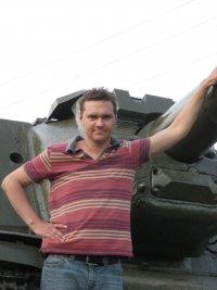 Дмитрий Тарнакин, 6 июня 1975, Челябинск, id41007527