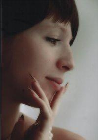 Нина Боченкова, 20 июня 1987, Барнаул, id88572480