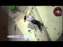 Climbing World Cup 2012 Lead Imst, AUT - Women's Finals