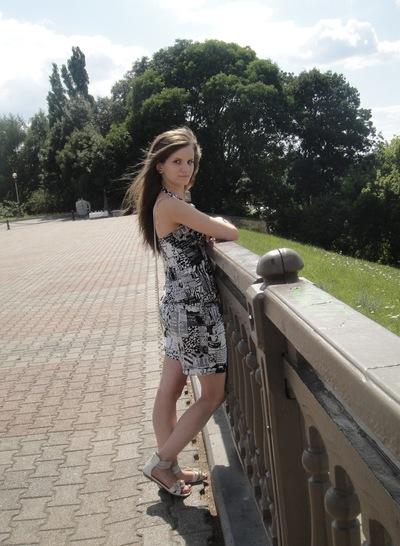 Эвелина Акопян, 20 июня 1998, Ставрополь, id177856099