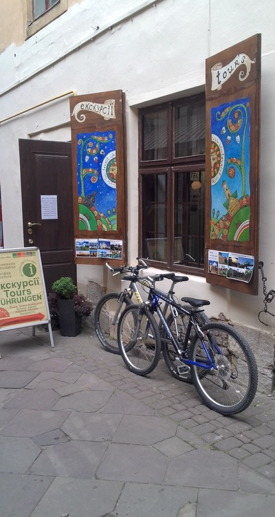 f6e230292cbce9 Львів. Прокат велосипедів. Bicylce rentals | ВКонтакте