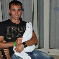 Александр Павленко, 19 августа 1991, Днепропетровск, id220989237
