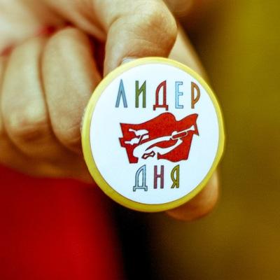 Милена Хвостова, 17 ноября , Нижний Новгород, id70663356
