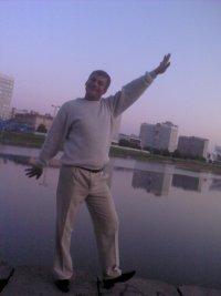 Сергей Харитович