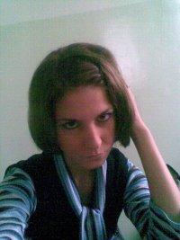 Санечка Рудаковская
