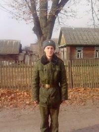 Олег Кокин, 27 декабря 1993, Волгоград, id112874647