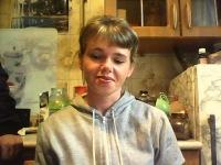 Светлана Иванова, 22 июня 1989, Рыбинск, id152016862
