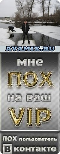 Вадик Ножнов