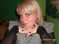 Наталья Халина, 9 ноября 1978, Тула, id43249054