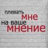 Бажбиев Иван, 31 января 1978, Соликамск, id44269437